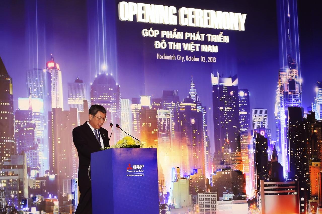 Chính thức thành lập Công ty TNHH Thang Máy Mitsubishi Việt Nam