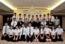 Tài trợ học bổng cho các trường đại học kỹ thuật công nghiệp tại Thái Lan (Science and Technology)