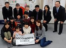 Tập thể nhân viên Mitsubishi Electric gây quỹ thiện nguyện SOCIO-ROOTS (Social Welfare)