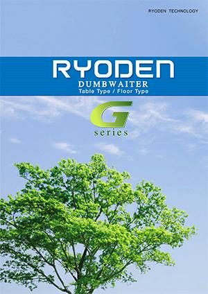 Download Thang tải thực phẩm Ryoden Dumbwaiter G-Series
